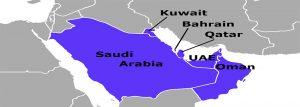 شورای همکاری کشور های عرب حوزه خلیج فارس