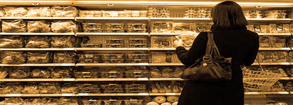 رفتار مصرف کننده درگیری ذهنی مصرف کننده