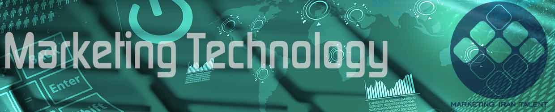 تکنولوژی بازاریابی