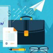 ایجاد یک برنامه آموزش بازاریابی