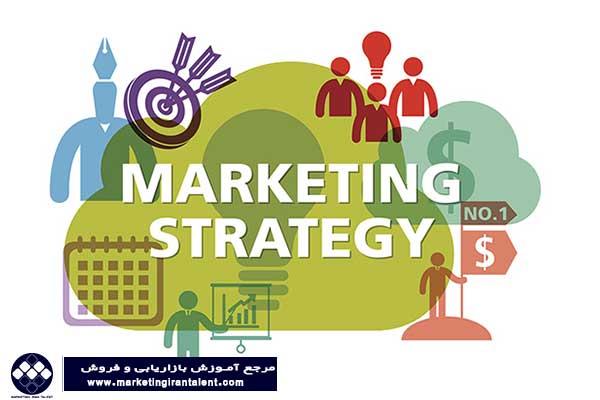 بازاریابی گردشگری