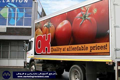 تبلیغات کامیونی