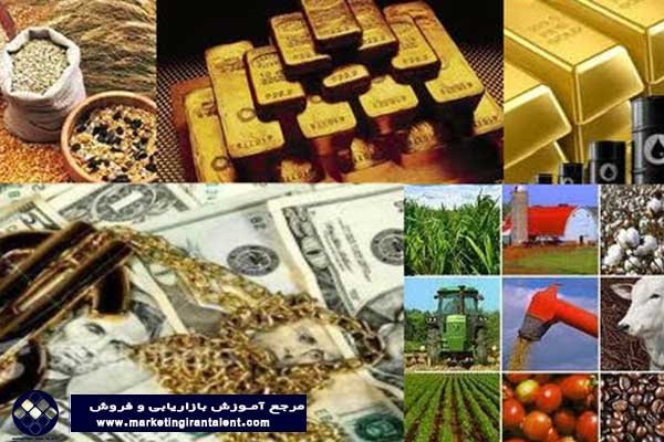 اجناس (Commodities)