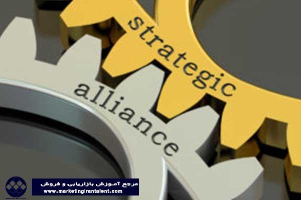 انواع اتحاد استراتژیک