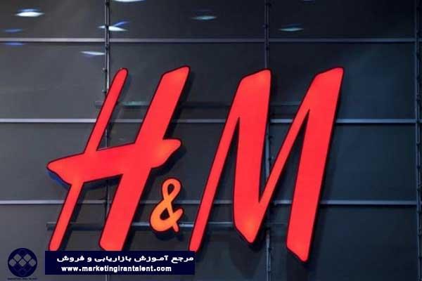 مفهوم لجستیک معکوس در H&M
