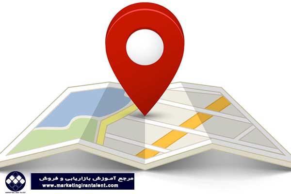 اصول بازاریابی مکان